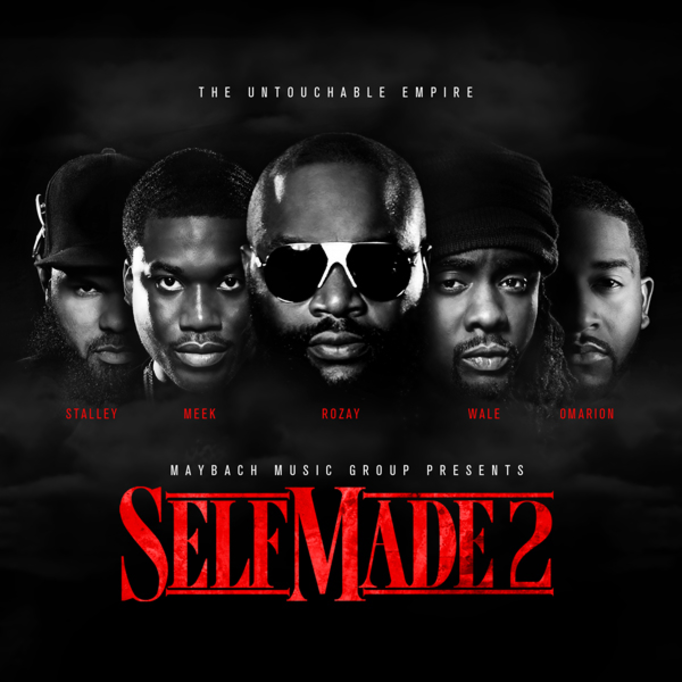 self made volume 2 cover mmg
